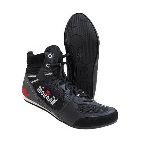 Morgan V2 Endurance Pro Boxing Boots Size 8 1 item