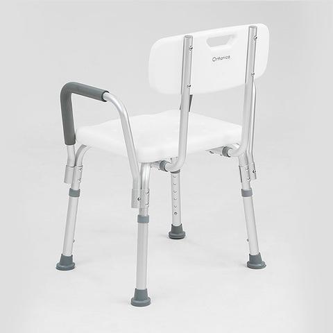 Medical Shower Tub Chair With Backrest Armrest Seat 1 item
