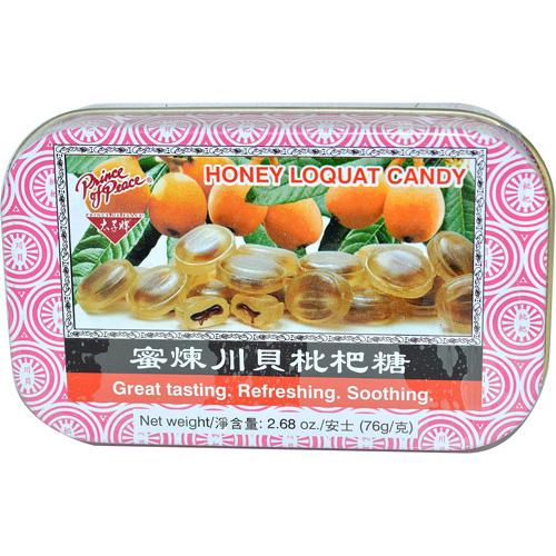 Han's Honey Loquat Candy Counter Display 2.68 Oz (1 Case)